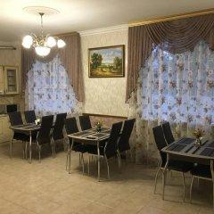Мини-Отель Зорэмма питание фото 2