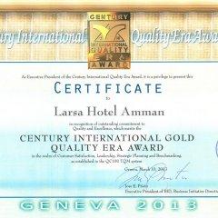 Отель Larsa Hotel Иордания, Амман - отзывы, цены и фото номеров - забронировать отель Larsa Hotel онлайн приотельная территория
