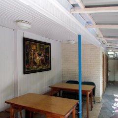 Гостевой Дом Gloria в Анапе
