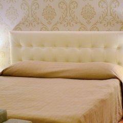 Бизнес-отель Кострома 3* Номер Делюкс с различными типами кроватей фото 10
