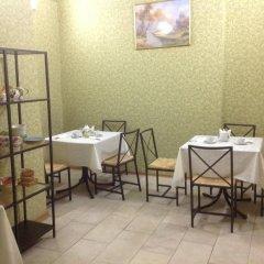 Гостиница Rest Home в Нижнем Новгороде 2 отзыва об отеле, цены и фото номеров - забронировать гостиницу Rest Home онлайн Нижний Новгород питание фото 2