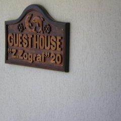 Отель Guest House Balchik Болгария, Балчик - отзывы, цены и фото номеров - забронировать отель Guest House Balchik онлайн интерьер отеля