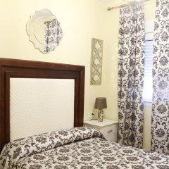 Отель Hostal Flor De Lis- Lojo удобства в номере фото 2