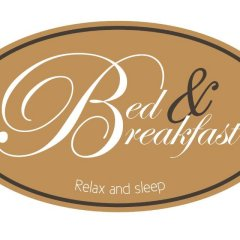 Отель Relax and Sleep Дания, Орхус - отзывы, цены и фото номеров - забронировать отель Relax and Sleep онлайн гостиничный бар