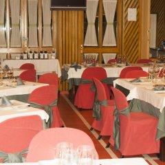 Hotel Las Tablas фото 2