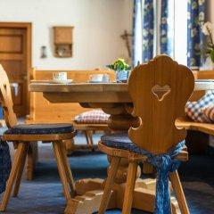 Hotel Fischerwirt Исманинг гостиничный бар