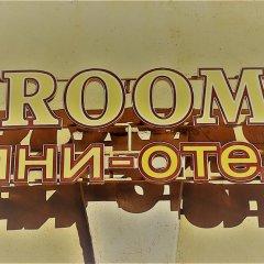 Мини-Отель 5 Rooms Санкт-Петербург интерьер отеля