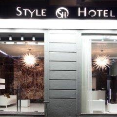 Style Hotel вид на фасад