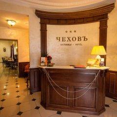 Гостиница Чехов спа