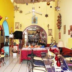 Отель CasaMy Hostal CasaZalaoui Стандартный номер
