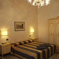 Отель Residenza Ae Ostreghe Стандартный номер с различными типами кроватей фото 3