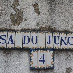 Отель Casa do Candeeiro Обидуш приотельная территория