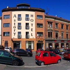 Astory Hotel Пльзень парковка