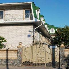 Гостиница Guest House NaAzove Украина, Бердянск - отзывы, цены и фото номеров - забронировать гостиницу Guest House NaAzove онлайн спортивное сооружение