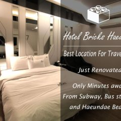 Haeundae Grimm Hotel комната для гостей фото 5