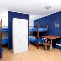 Гостиница Хостел Gar'is Kiev Украина, Киев - 3 отзыва об отеле, цены и фото номеров - забронировать гостиницу Хостел Gar'is Kiev онлайн детские мероприятия