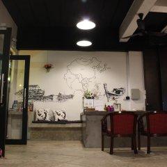 Dengba Hostel Phuket интерьер отеля