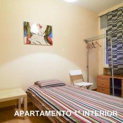 Отель Apartamentos LG45 Испания, Мадрид - отзывы, цены и фото номеров - забронировать отель Apartamentos LG45 онлайн комната для гостей фото 3