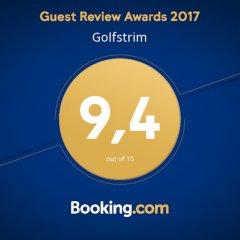 Гостиница Golfstrim спортивное сооружение