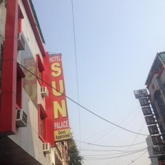 Hotel Sun Palace спортивное сооружение