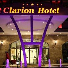 Clarion Hotel Kahramanmaras Турция, Кахраманмарас - отзывы, цены и фото номеров - забронировать отель Clarion Hotel Kahramanmaras онлайн гостиничный бар