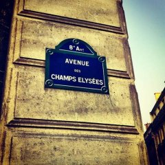Отель Private Studio Avenue des Champs Elysées Франция, Париж - отзывы, цены и фото номеров - забронировать отель Private Studio Avenue des Champs Elysées онлайн парковка