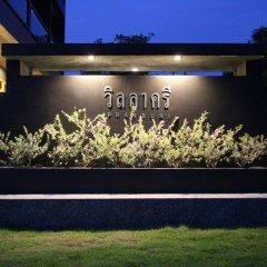 Отель Villa Gris Pranburi спа