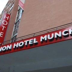 Отель Thon Munch Осло городской автобус