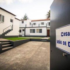 Отель Casa Mãe Deus House Azores Понта-Делгада парковка