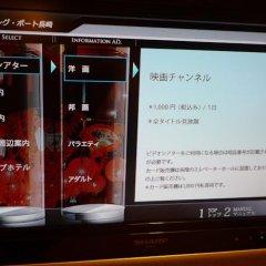 Отель Wing Port Nagasaki Япония, Нагасаки - отзывы, цены и фото номеров - забронировать отель Wing Port Nagasaki онлайн питание фото 3