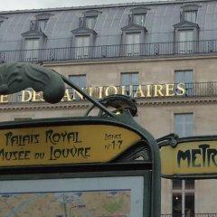 Апартаменты Louvre - Palais Royal Area Apartment городской автобус