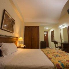 Amazonia Lisboa Hotel 3* Стандартный номер разные типы кроватей фото 9