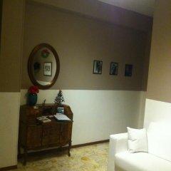 Апартаменты Apartment Ponte delle Nazioni Парма удобства в номере