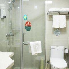GreenTree Inn Jiangxi Jiujiang Shili Avenue Business Hotel ванная