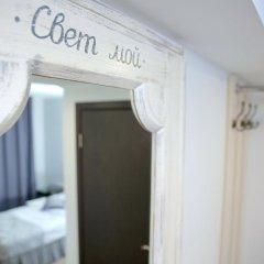 Жуков Отель 3* Стандартный номер с разными типами кроватей фото 16