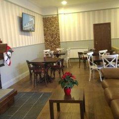 Апартаменты Marks' Apartment in Bansko Банско питание