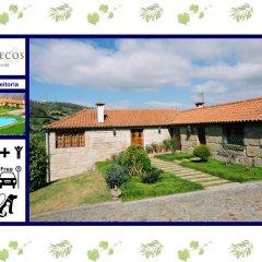 Отель Casa dos Becos фото 3