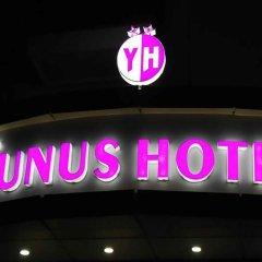 Yunus Hotel развлечения