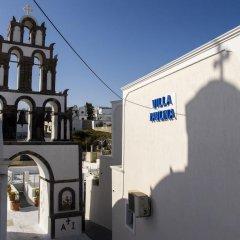 Отель Villa Pavlina Греция, Остров Санторини - отзывы, цены и фото номеров - забронировать отель Villa Pavlina онлайн развлечения