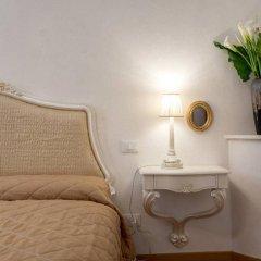 Отель Flospirit - Pepi комната для гостей фото 4
