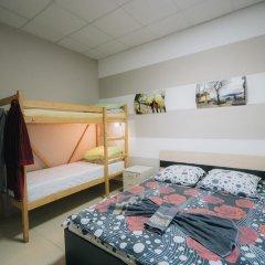 Гостиница Hostel 24 в Рязани 4 отзыва об отеле, цены и фото номеров - забронировать гостиницу Hostel 24 онлайн Рязань детские мероприятия