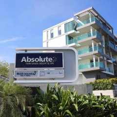 Отель Relax @ Twin Sands Resort and Spa 4* Апартаменты с различными типами кроватей фото 32
