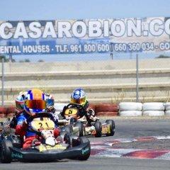 Отель Casa Robion спортивное сооружение