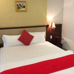 Imperial Saigon Hotel 2* Стандартный номер с различными типами кроватей