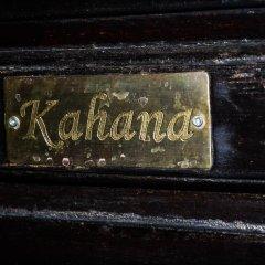 Отель Riad La Kahana 2* Стандартный номер с различными типами кроватей фото 3