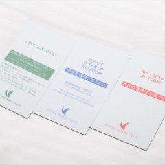 Hotel Hokke Club Asakusa 3* Стандартный номер с различными типами кроватей фото 6