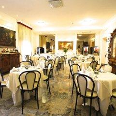 Hotel Orazia питание