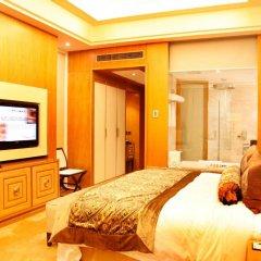 Radegast Hotel CBD Beijing в номере