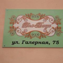 Гостиница Дом Бенуа интерьер отеля фото 2
