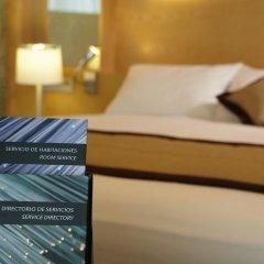 Отель RIU Plaza Panama 4* Номер Делюкс с различными типами кроватей